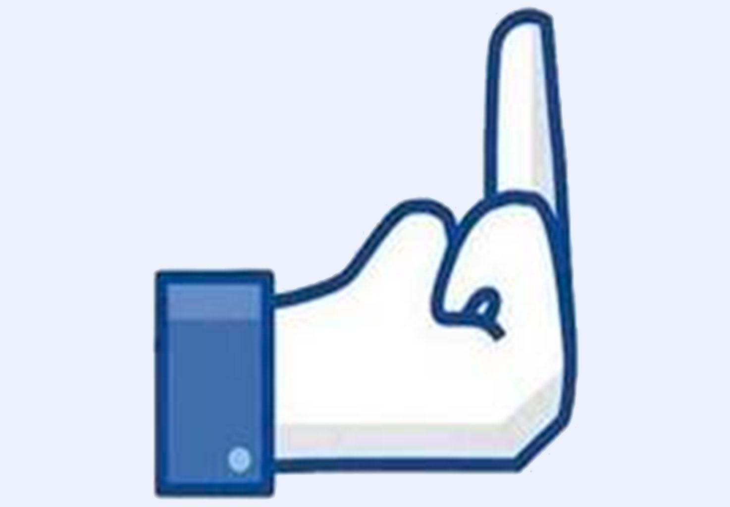 Face to Facebook